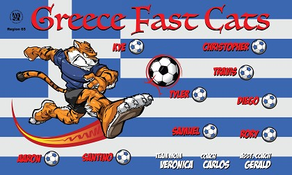 B2235 Greece Fast Cats 3x5 Banner
