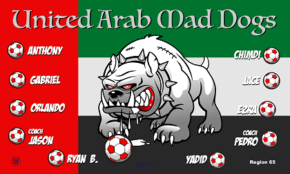 B2258 United Arab Mad Dogs 3x5 Banner